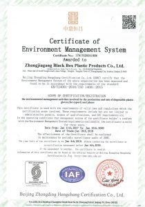 certifications 1 210x300 - certifications-1