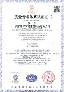 certifications 3 210x300 - certifications-3
