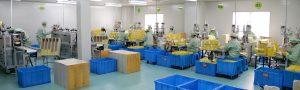 factory bg 300x90 - factory-bg