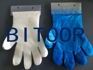 hang tag pe glove 300x225 - hang tag pe glove
